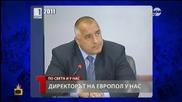 Новите бисери на Бойко Борисов - Господари на ефира (11.09.2014г.)