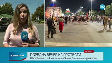 35-тата вечер на антиправителствени протести премина спокойно