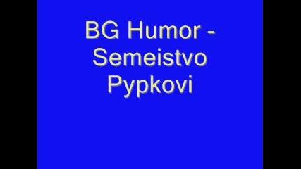 Bg Humor - Semeistvo Pypkovi
