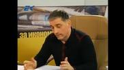 Диагноза с Георги Ифандиев 05.02.2014