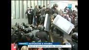 Проруски демонстранти в Донецк обявиха независимост от Киев - Новините на Нова