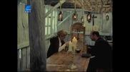 Осъдени Души С Едит Салай И Ян Енглерт 1975 Бг Аудио Част 8 Версия Б Tv Rip Бнт Свят