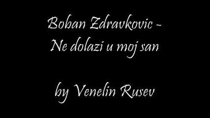 boban zdravkovic - ne dolazi moj san !! Превод !!
