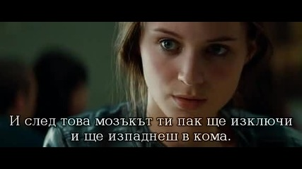 A Nightmare On Elm Street (2009) 3та Част