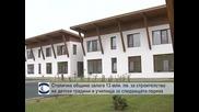 Столична община залага 13 млн. лв. за строителство на детски градини и училища за следващата година