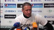Кушев: Заслужавахме победата, но направихме детински грешки