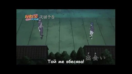 [ bg subs ] Naruto Shippuuden 257 Preview Високо Качество