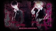 Diabolik Lovers More Blood Otome Game Opening