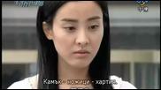 [easternspirit] Silence (2006) E05 2/2