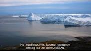 Айсбергът, потопил Титаник! ( Част 1/2 )