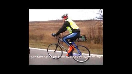 """19.01.2013 Бревет """"тракийски"""" част 1"""