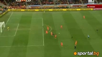 World Cup Final - Холандия - Испания 0:1