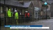 В Англия се борят с нови големи наводнения
