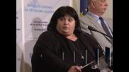 """ГЕРБ поискаха да не се споменава конкретно """"Белене"""" във въпроса за референдума"""