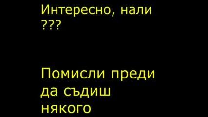 2 Въпроса