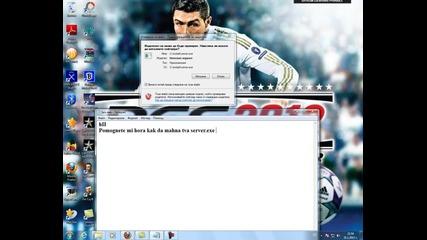 Помощт как да изтрия install.exe