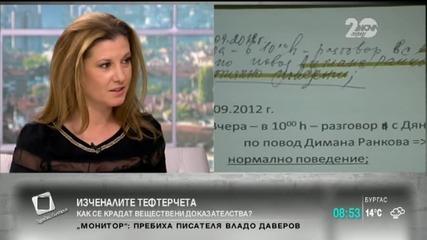 """М. Бенатова: Мит е, че гимнастичките са гладни - """"Здравей, България"""""""