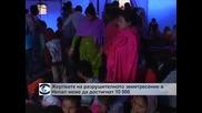 Увеличават се жертвите от земетресението в Непал, обявен е тридневен траур