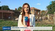 Новините на NOVA (15.07.2018 - централна емисия)