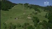 Това Е Нашата Земя!пазете Я! - Швейцария Част 20 Hd