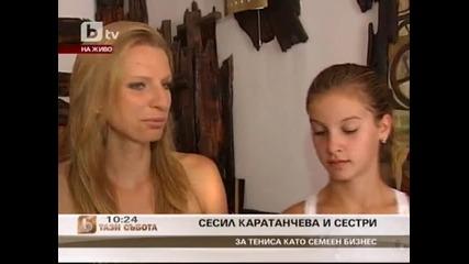 Сесил Каратанчева Важно е да се пазиш от контузии и от лошотията на хората