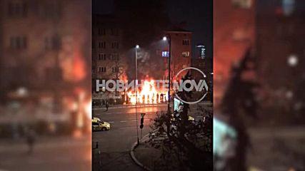 Пожар изпепели част от заведение в центъра на София (ВИДЕО)
