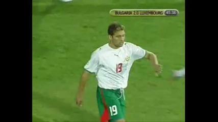 bulgarskiq nacional evro 2008