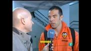 Валенсия – Севиля – 3:1 репортаж всички голове 19.04.2009