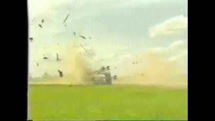 Хеликоптер Брейк Денс