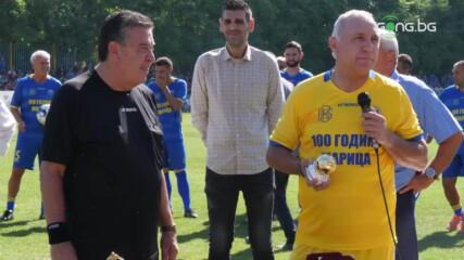 Стоичков раздава награди на юбилея на Марица