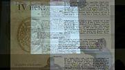 """5/8. Дали България наистина е създавана от """"хан"""" и през 681г?"""