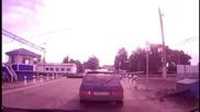Бърз и яростен на руски жп прелез