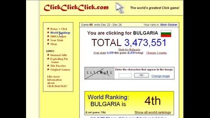 Помогнете На България !