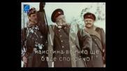 Героите на Шипка (1954) - Бг Аудио Част 4 Запис По Bnt World