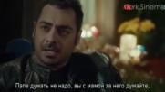 Секреты жизни 01 рус суб Hayat sirlari с Экин Коч и Хазар Эргючлю