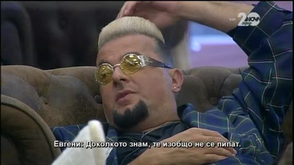 VIP Brother 2014 (13.10.2014г.) - част 6