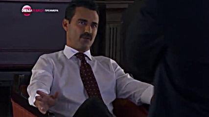 Доня Сандовал - 20 епизод