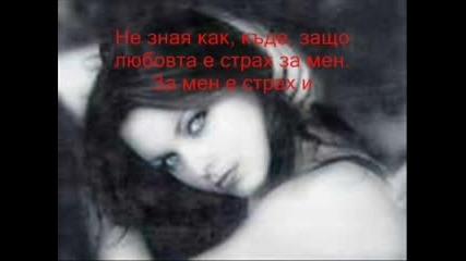 Kingsize - За Нея