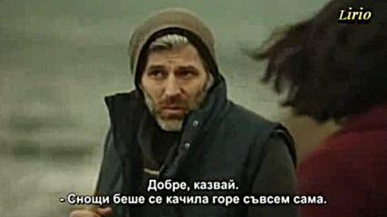 """Есра - """" Любов Без Надежда """""""