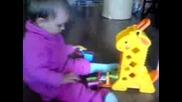 Жираф... първа игра