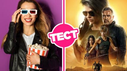 ТЕСТ: Познай кои са тези класически филми само по едно кратко описание!
