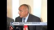 Бойко Борисов за актуализацията на бюджета