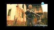 Баба Занка стреля по роми с ловна пушка!
