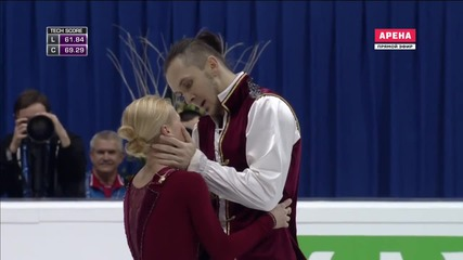 Татяна Волосожар и Максим Транков Европейско по фигурно пързаляне