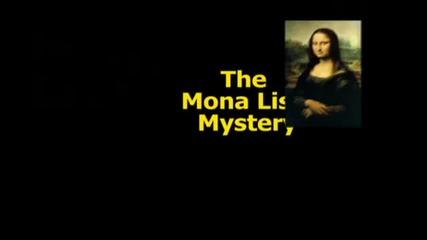 Тайната на Мона Лиза е разкрита!