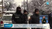 6 години затвор за обвинения за смъртта на детето в Мездра