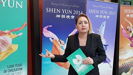 """Спектакъл на """"шен Юн"""" в Стокхолм, Швеция, януари 2020 г."""