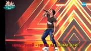 Димо Лесев - X Factor кастинг (10.09.2017)