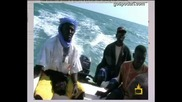 Сафари с пирати