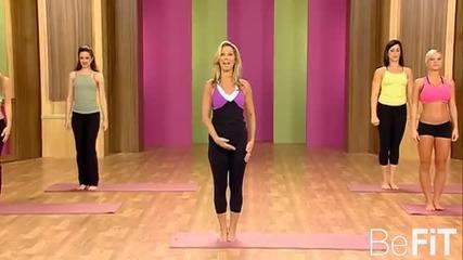 Пилатес тренировка за седалищните мускули и бедрата - Денис Остин